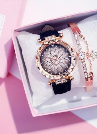 Кварцевые часы с браслетом, оригинальные женские часы