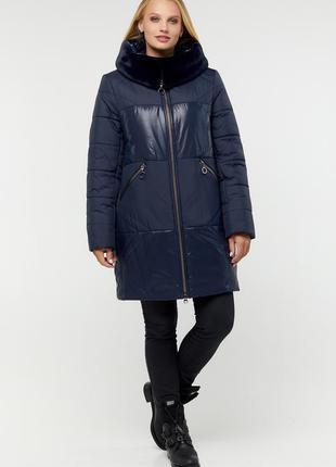 Зимняя синяя куртка пуховик с искусственным мехом большие размеры
