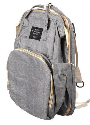 Рюкзак кроватка для мамы Baby Travel