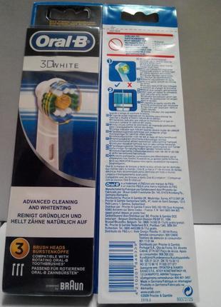 Braun Oral-b 3D WHITE 3 шт насадки на Зубные электро щетки