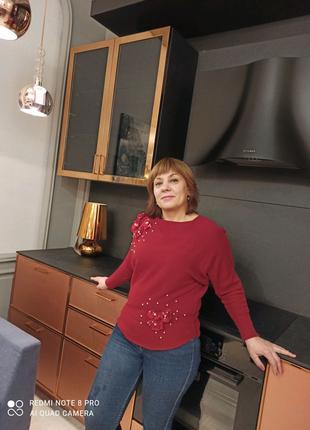 Общий массаж, Киев