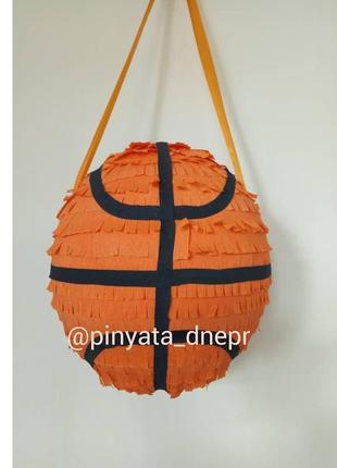 Пиньята Баскетбольный мяч
