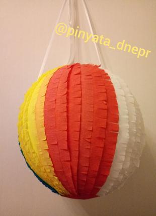 Большая Пиньята пляжный мяч
