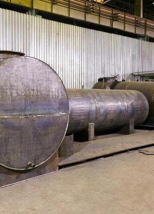 Производство ёмкостей резервуаров из металла ЛЮБЫХ размеров.