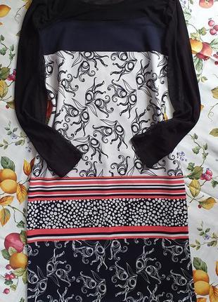 Разноцветное платье миди длинный рукава сетка