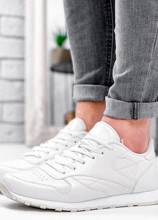 Мужские белые кроссовки из эко кожи