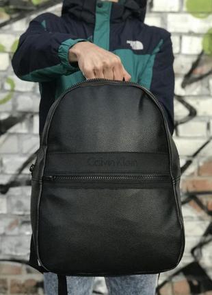 Кожаный мужской рюкзак