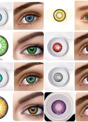 Цветные контактные линзы с контейнером