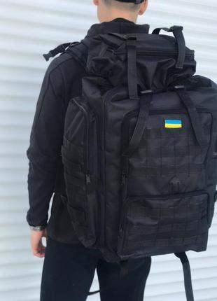 Рюкзак походный тактический 65л