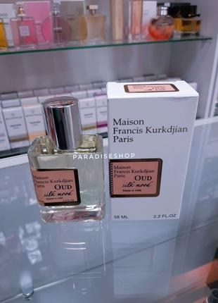 Maison Francis Kurkdjian Paris OUD Silk Mood !