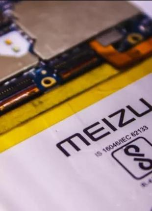 Ремонт Meizu M3s, M5S, MX3, MX4, MX5, MX6, U10/20, Pro 5/6, M5 No