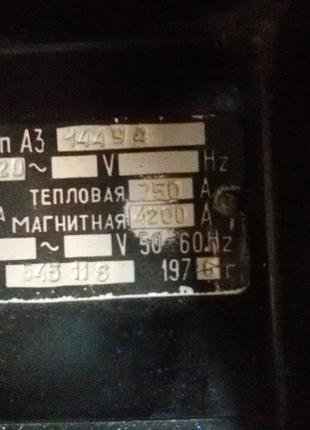 Автоматический выключатель  А 31144