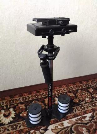 Flycam Pro 5000,+швидкозйомна площадка в подарунок