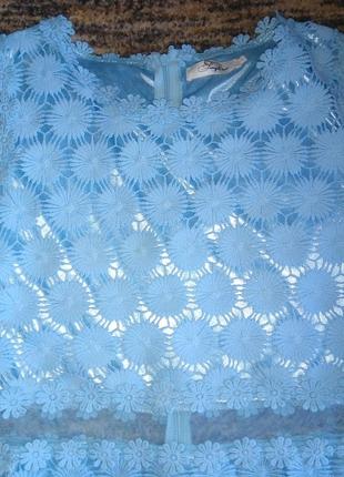 Сукня літня (топ та юбка карандаш здільні