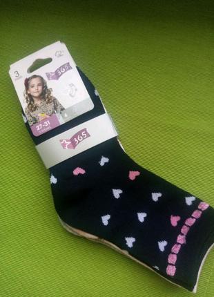 Носочки для ваших деток