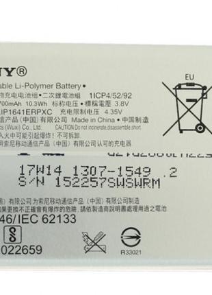 Аккумулятор Sony LIP1641ERPXC G3212 Xperia XA1 Ultra / G3221 / G3
