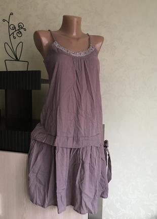 Платье телесного цвета atmosphere размер см можно беременной