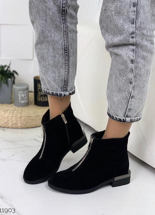 Замшевые ботинки на низком каблуке,чёрные ботинки с молниями и...