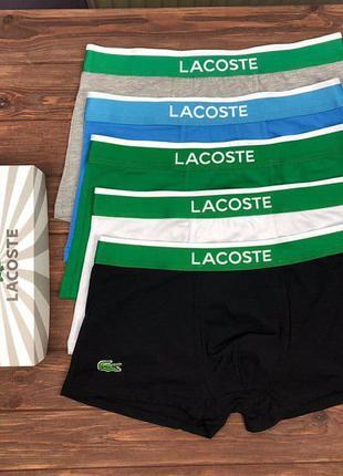 Набор мужского белья Lacoste