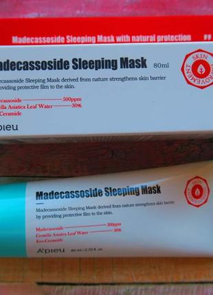 Ночная маска с мадекасоссидом для чувствительной кожи a'pieu m...