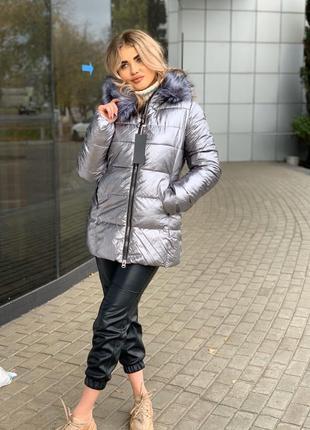 Зимняя куртка с мехом на капюшоне холофайбер