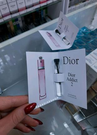 Dior Addict 2 пробник 5 ml !