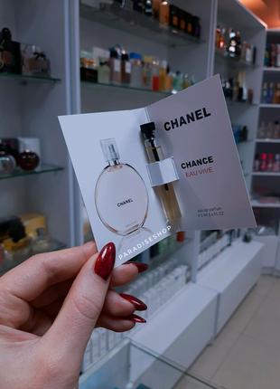Chanel Chance eau VIVE 5 ml !