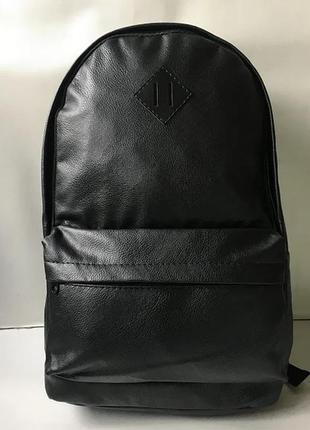 Рюкзак большой из экокожи, качесивенный городской рюкзак