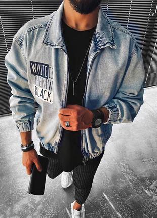 Мужская джинсовая куртка джинсовка