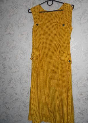 Сарафан платье  в горошек 1