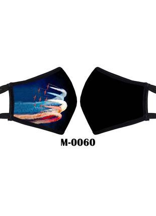 маска многоразовая защитная авиация самолеты