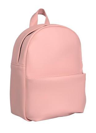 Красивый весенний пудровый рюкзак для прогулок, учёбы, работы