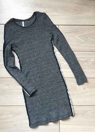 Серое платье в рубчик с лампасами длинным рукавом xxs xs