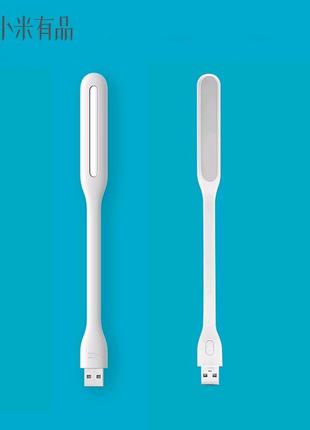 USB лампа Xiaomi ZMI led 2 Оригинал