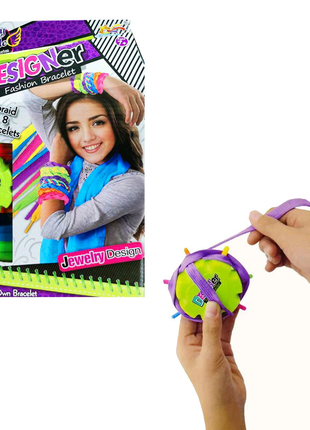 """Набор для плетения браслетов """"Designer"""""""