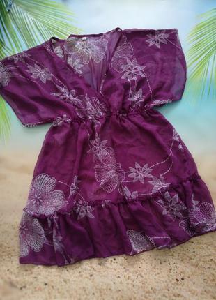 Пляжная туника ультрамаринового цвета