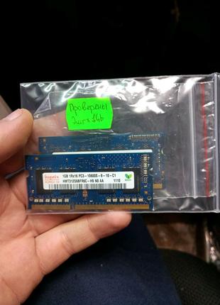 DDR3 1Gb sodimm pc3-10600s оперативная память для ноутбука