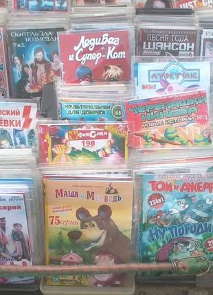 DVD - диски с играми,фильмы, сериалы, мультики, музыка.