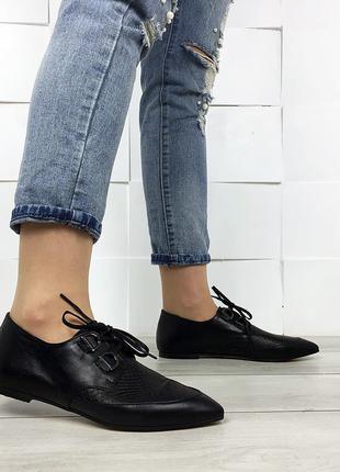 Женские кожаные туфли | Жіночі туфлі 🥿