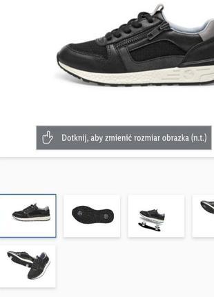 Нові кросівки для дівчинки  німеччина