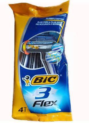 Станок для бритья BIC 3 Flex (4 шт.)