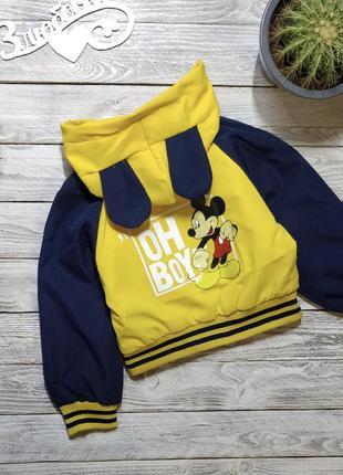 Ветровка куртка модная микки с ушками