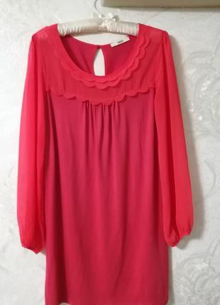 Акция! только несколько дней! свободное платье кораллового цвета