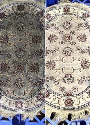 Химчистка (стирка, чистка) ковров, ковровых покрытий