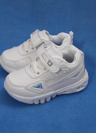 Белоснежные кросовки для девочки