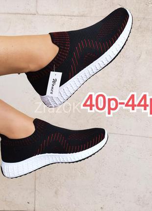 Черные кроссовки без шнурков мокасины слипоны большие размеры