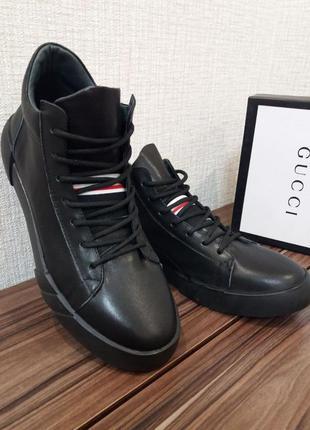 Ботинки  арт. 6586