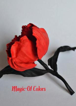 Брошь-тюльпан из натуральной кожи.