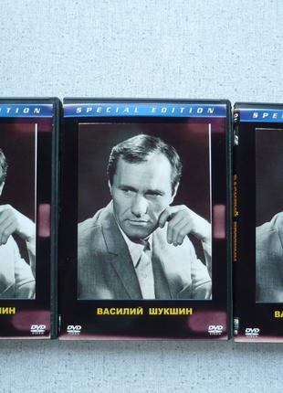 DVD Висилий Шукшин - Собрание фильмов 3 dvd