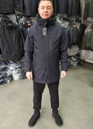 Мужская демисезонная куртка с 46 до 68 размера